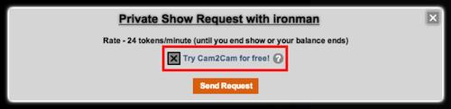 Private Request Cam2Cam
