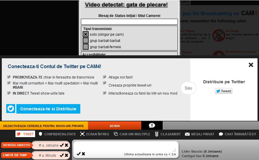 videodetected_ro